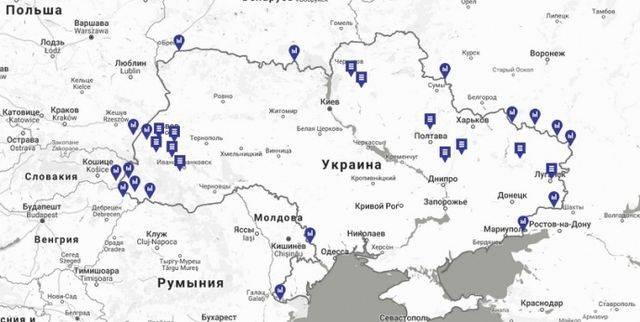Энергетическая диверсификация по-украински